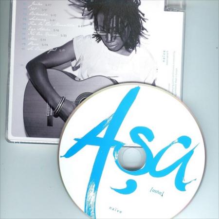 Jailer (ASA Remix)